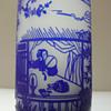 cut overlay peking glass vase