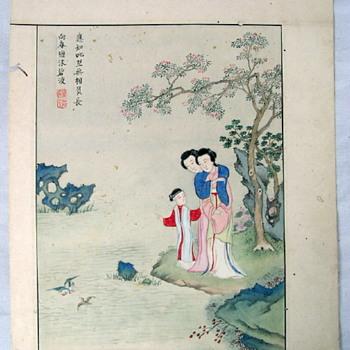Asian Art Work - Asian