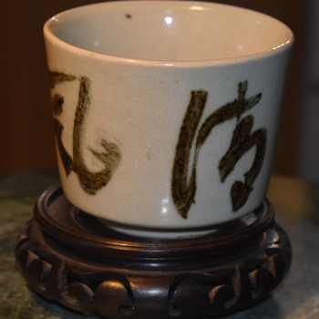 Japanese Chawan?  signed and showing Calligraphy. - Pottery