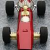 Bandai Kingsize Formula Racer