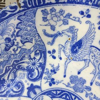 Antique porcelain plate - Asian