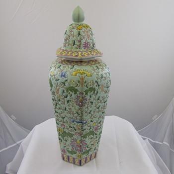 Beautiful Pale Green Asian Vase - Asian