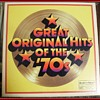 GREAT ORIGINAL HITS OF THE 1970's - Lp Record Vinyl Boxed Set ( 7 ) Readers Digest