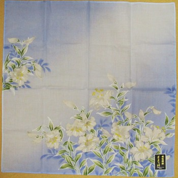 Lovely Blue and White Japanese Handkerchief - Accessories