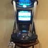 Nintendo N64 Kiosk Demo 1996 ~ Epic