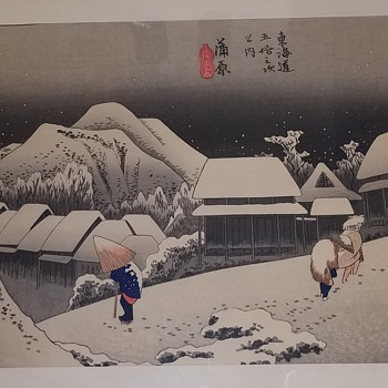 Japanese Wood Block Painting - Utagawa Hiroshige -  Snowy Evening at Kambara Station - Asian
