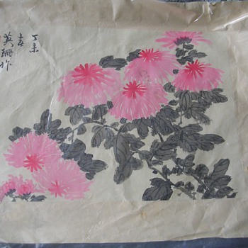 Two Japanese Wood Block or Water color prints Signed - Posters and Prints