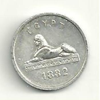 Egypt 1882 Aluminum Coin? 1882-1889