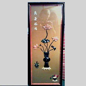 "Chinese ""Sculptural"" Shadow Box ""Summer"" Lotus /Looks like Semi-Precious Materials...But is it ?/ROC/Taiwan Circa 1940's"