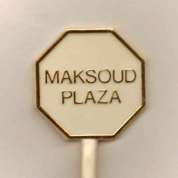 Maksoud Plaza Hotel (Brazil) - Cocktail Stirrer - Advertising