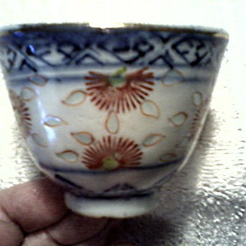 "Exquisite Little Chinese Cup / Hand Painted with ""Grain De Riz""or Rice Grain Design / Marked /Circa 19th Century - Asian"
