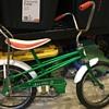 Old Leader kids banana seat bike