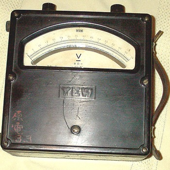WW2 JAPANESE PRECISION LAB VOLT METER - Military and Wartime