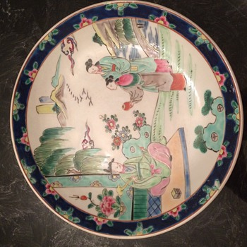 Large Chinese/Japanese plate? - Asian