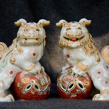 Asian Shishi Lions - Asian