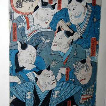 A Japanese print by Utagawa Yoshiiku i purchased from an elderly friend many years ago. - Asian