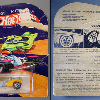 1973 CIPSA Hot Wheels Superfine Turbine  - Model Cars