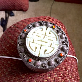 Trinket Box/Jewelry Box - Asian