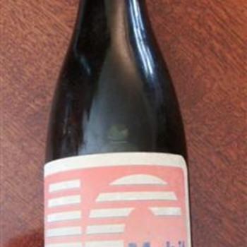 Mobil Oil wine Cotes du Rhone Appelation Controlee 1985 - Petroliana