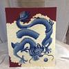 Vtg Asian needlework of dragon