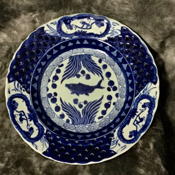 Rare Decorative Dish From 1567-1572 (Da Great Qian-Long) Mint Condition  - China and Dinnerware