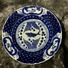Rare Decorative Dish From 1567-1572 (Da Great Qian-Long) Mint Condition
