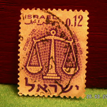 Vintage Israel 0.12 Stamp ~ Used