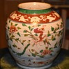 Chinese Jar - in three colors