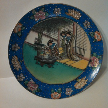 Oriental Scene Decorative Plate Gilded - China and Dinnerware
