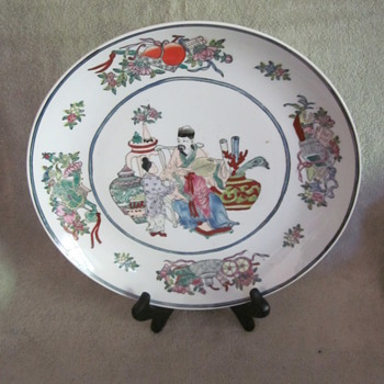 Asain  China Charger style Plate on Chinese made wood stand