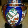 Asian Covered Jar
