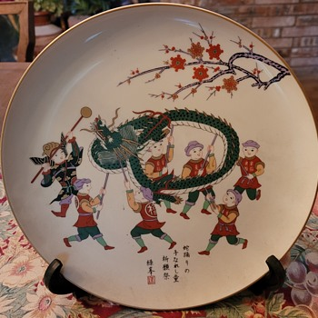 1979 Japanese Decorative Plate - Asian