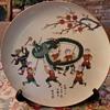 1979 Japanese Decorative Plate