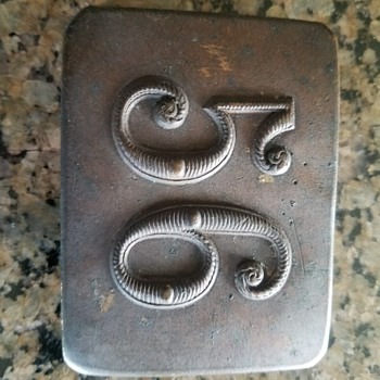 Antique belt buckle - Military and Wartime