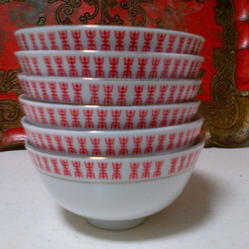 Vintage Chinese Rice/Soup Bowls