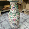 Repaired chinese porcelain vase