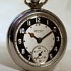 Festival of Britain Ingersoll 'Triumph' Pocket Watch