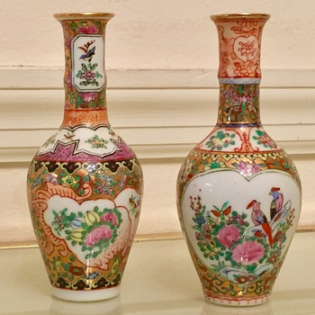 Unusual Ringed Chinese Miniature Porcelain Vases  / Bottles - Asian