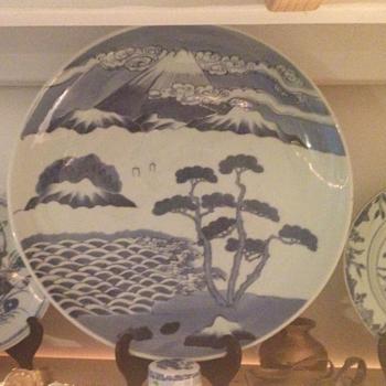 decorative plate  - Asian