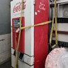 Help identifying this Coca Cola vending machine