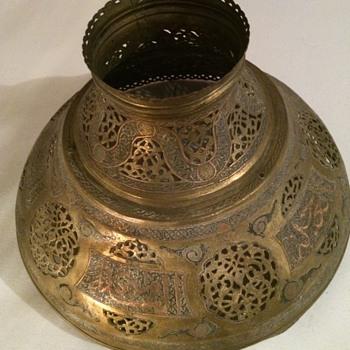 Vintage Mixed Metals Hanging Lamp Shade - Lamps