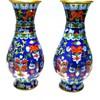 Cloisonne // Enameled Brass Vases