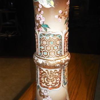Unmarked Vase, Help