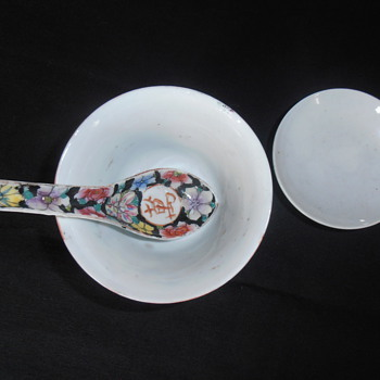 Chinese Porcelain Tea Set - Asian