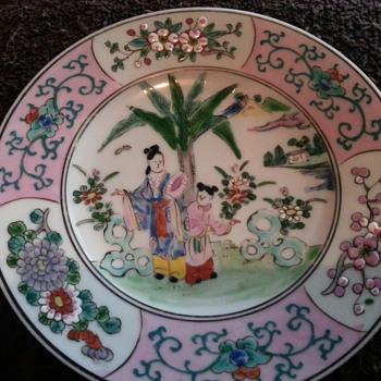 pre 1911 nippon glassware ??? - Asian