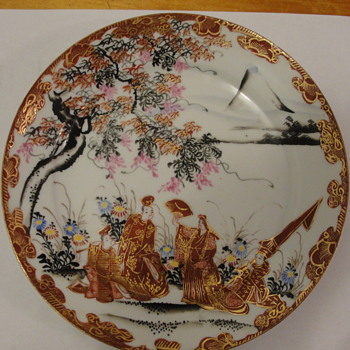 Japanese ? Satsuma ? - China and Dinnerware