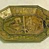 S.A.P. Polyne Paris (Made in France) Elongated Octagonal Metal Souvenir Trinket Dish (HC5)