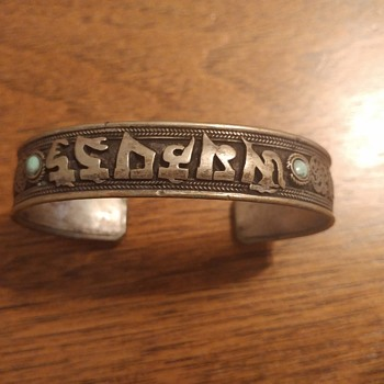 Bracelet with engraving inside - Costume Jewelry