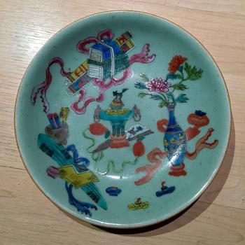 My Favorite Plate