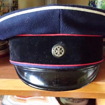 Pre-1897 Prussian Reserve Artillery officer's visor cap